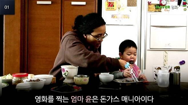 출처: 영화 '잡식가족의 딜레마'