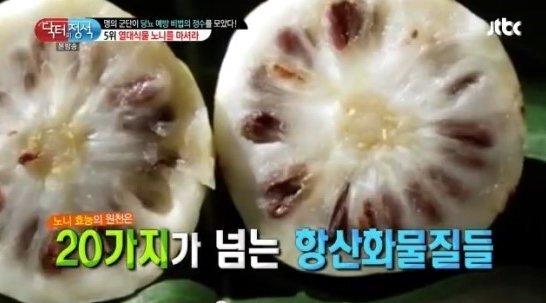 출처: JTBC