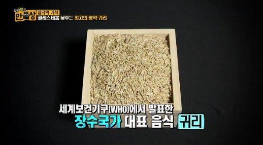 출처: mbn만물상