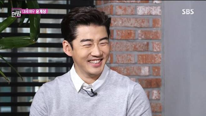 출처: SBS 한밤