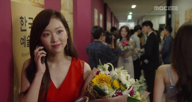 출처: MBC 드라마 '이리와 안아줘' 캡처