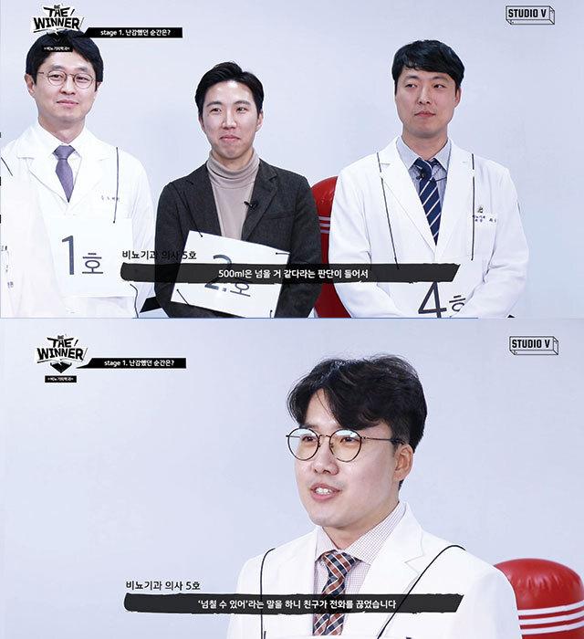 출처: 비뇨기과 의사들은 진짜 정력 좋나요? [비더위너]