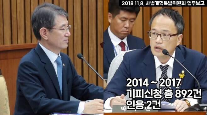 출처: ⓒ박주민 의원 페이스북
