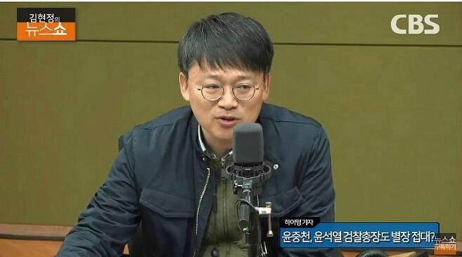 출처: ©CBS 라디오 <김현정의 뉴스쇼>