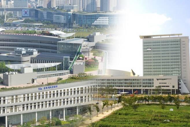 출처: 중부매일, 광주광역시청