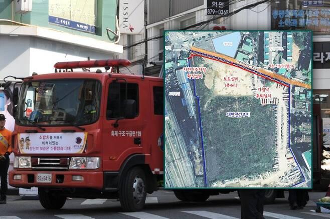출처: 코그미디어, 뉴서울금천신문