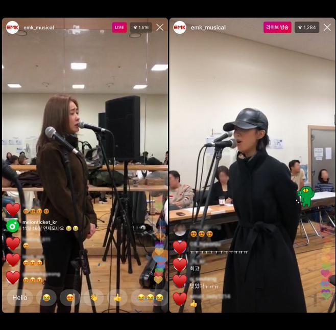 출처: 뮤지컬 <레베카> 시츠프로브 SNS LIVE 캡쳐