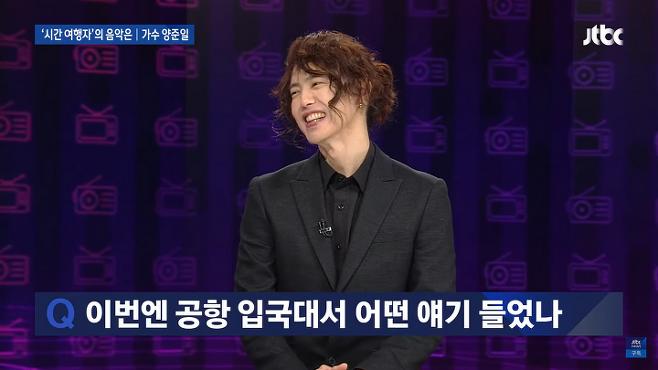 출처: JTBC '뉴스룸' 방송화면 캡처