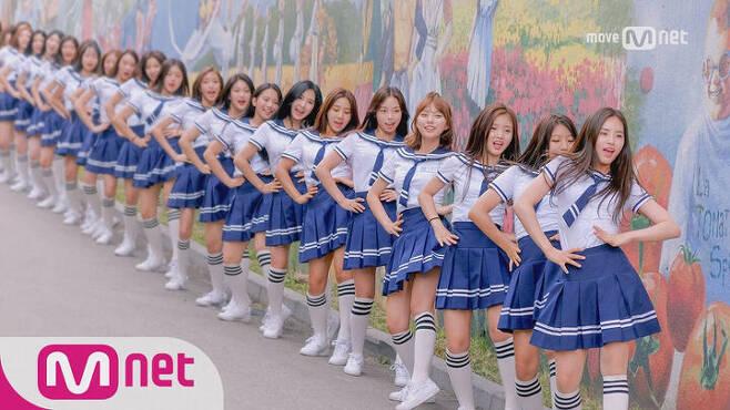 출처: Mnet '아이돌학교' 갈무리