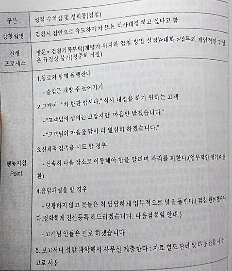 출처: ⓒ뉴스1
