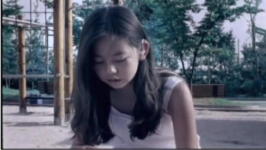 출처: 영화 '배음구조에 의한 공감각' 스틸컷