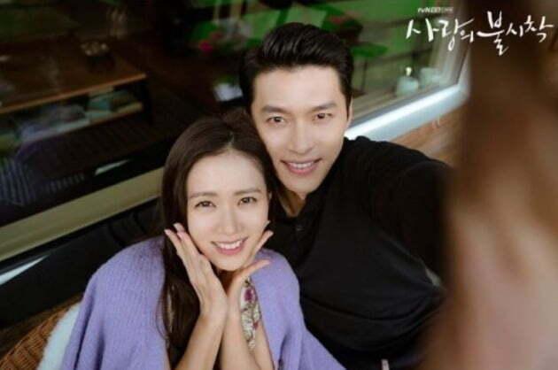 출처: tvN '사랑의 불시착'