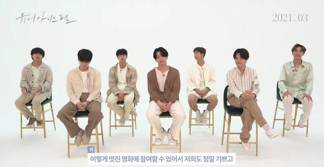 출처: 사진=BTS 그리팅 영상 캡쳐