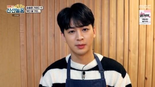 출처: MBC '볼빨간 신선놀음'