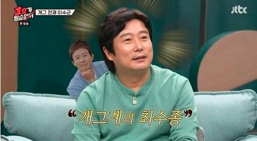 출처: JTBC '1호가 될순없어'
