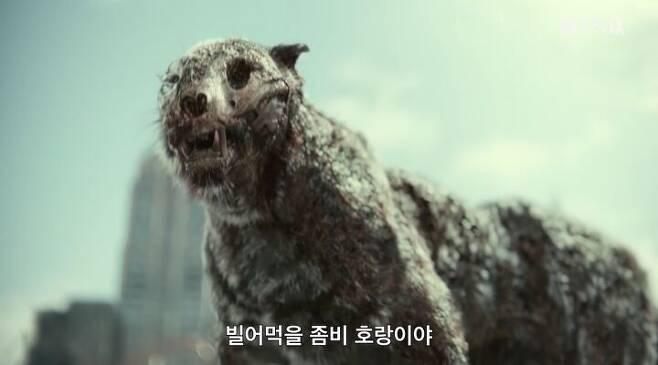 출처: '아미 오브 더 데드' 공식 예고편 캡처