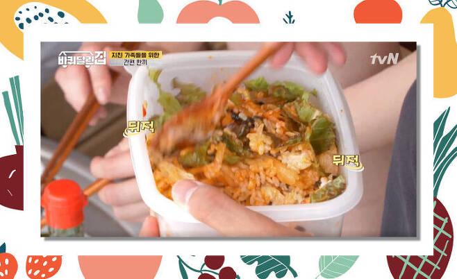 출처: 이미지 출처 : tvN<바퀴 달린 집>