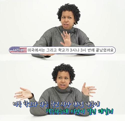 출처: 유튜브 어썸스토리 채널