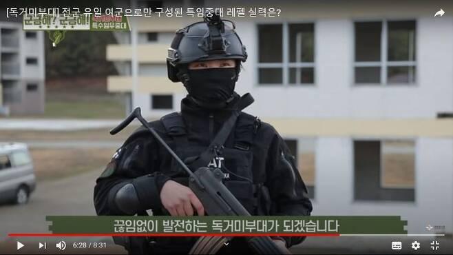 출처: 유튜브 군금해?! 화면 캡처.