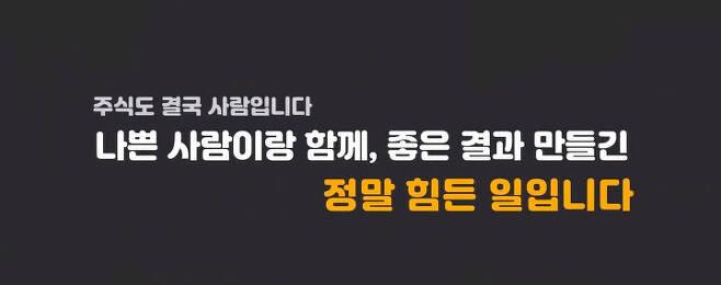 출처: 조기은퇴TIP연구소_ 쁘레드아저씨's dailypred