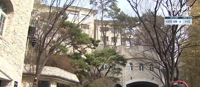 출처: 연합뉴스TV 방송 캡처