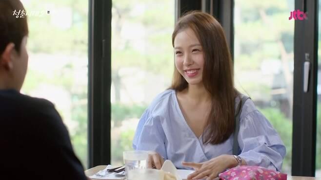 출처: JTBC '청춘시대2'