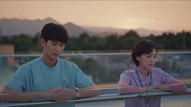 출처: tvN '사이코지만 괜찮아'