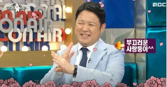 출처: MBC 라디오스타