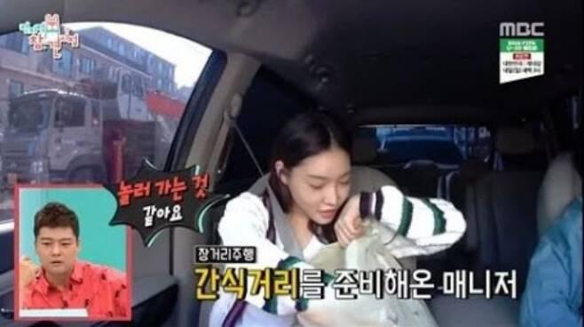 출처: MBC '전지적 참견시점'