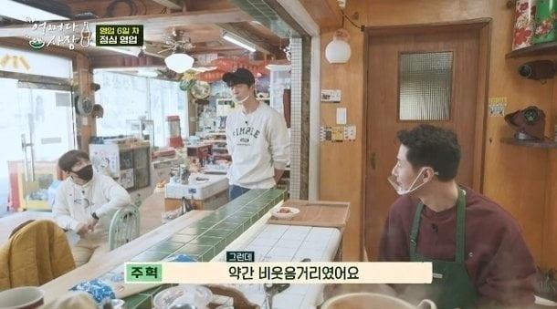 출처: tvN '어쩌다 사장'