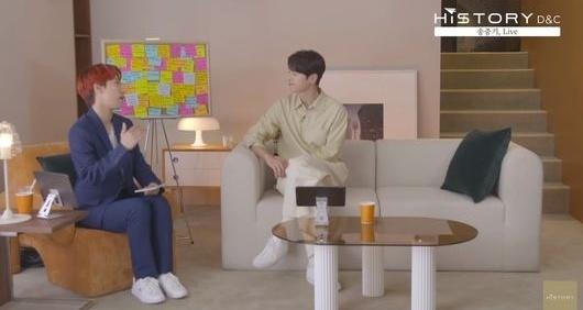 출처: 하이스토리 디앤씨 공식 유튜브