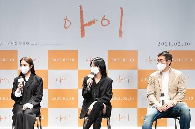 출처: 배우 김향기(왼쪽부터), 류현경, 김현탁 감독. 사진 롯데엔터테인먼트