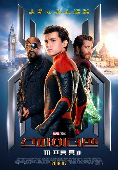 출처: 영화 '스파이더맨 : 파 프롬 홈' 포스터. 사진 소니픽처스코리아