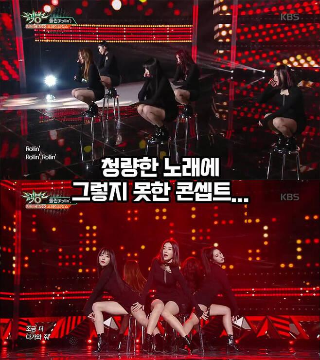 출처: KBS 2TV 뮤직뱅크