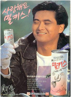 출처: 롯데칠성음료