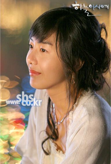 출처: SBS '하늘이시여'