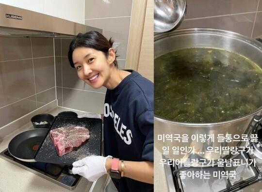 출처: 김빈우 인스타그램