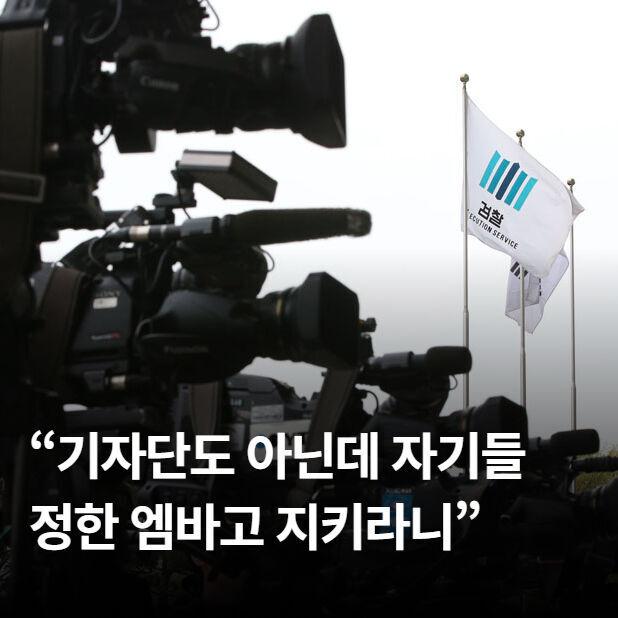 출처: 미디어오늘