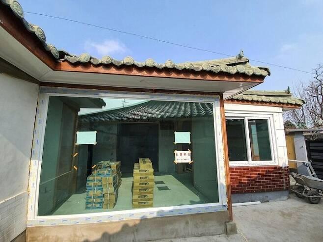 출처: 온라인 집들이 보러 가기 (▲이미지 클릭)