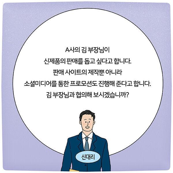 출처: 책식주의