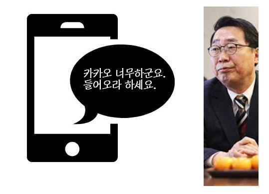 출처: 유영찬닷컴