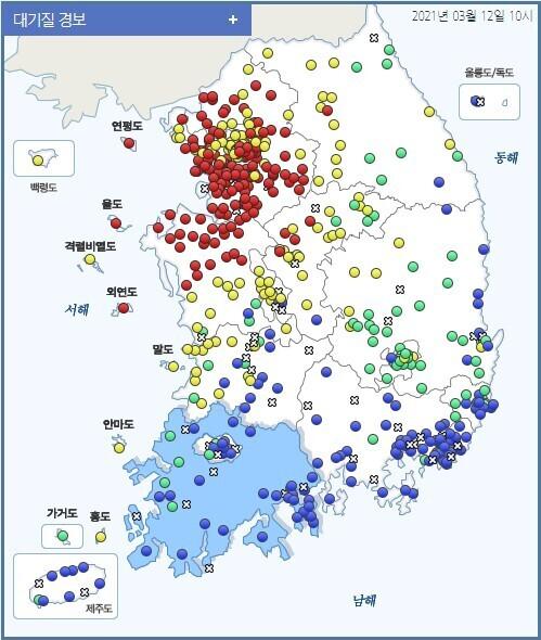 출처: 한국환경공단 홈페이지 캡처