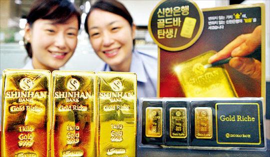 출처: 신한은행