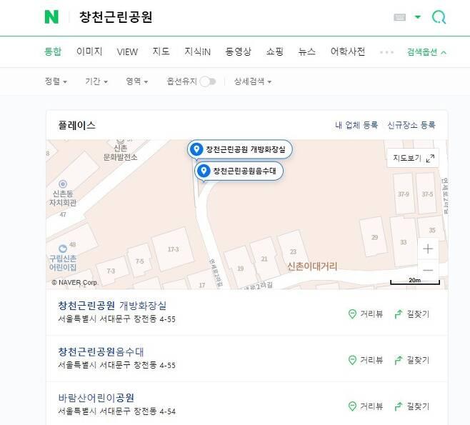 출처: 출처= 네이버 지도