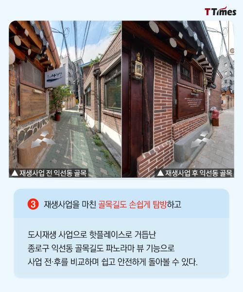 출처: smap.seoul.go.kr