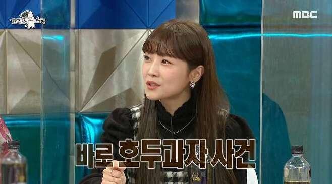 출처: MBC <라디오스타> 영상 캡처
