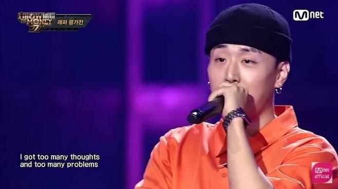 출처: Mnet 'Show Me The Money777'