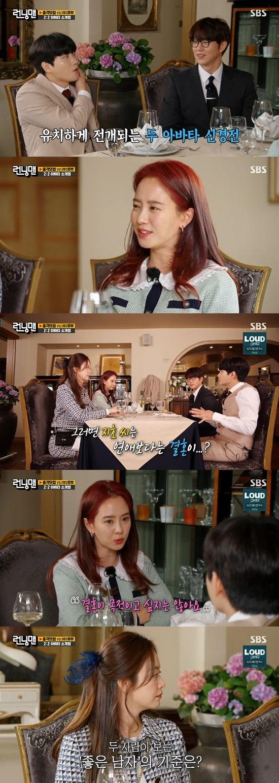 Ji hyo marriage song Actress Song