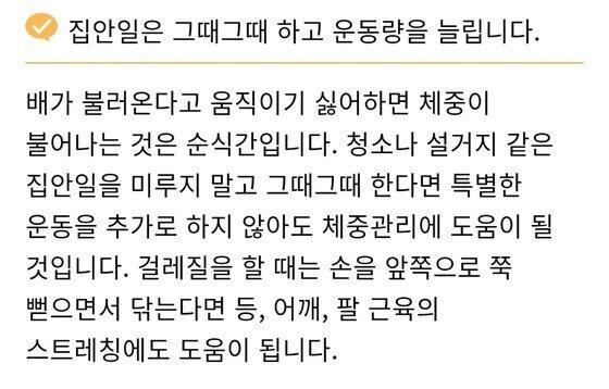 출처: 서울시 임신출산정보센터 홈페이지