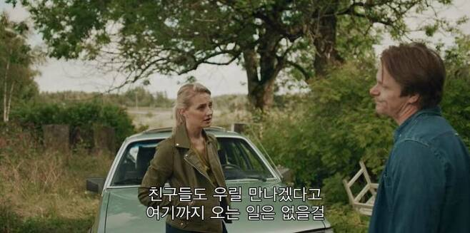 출처: '호러 버스에 탑승하라'